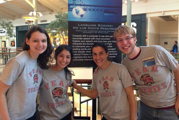 Language Science Center Fellows Program